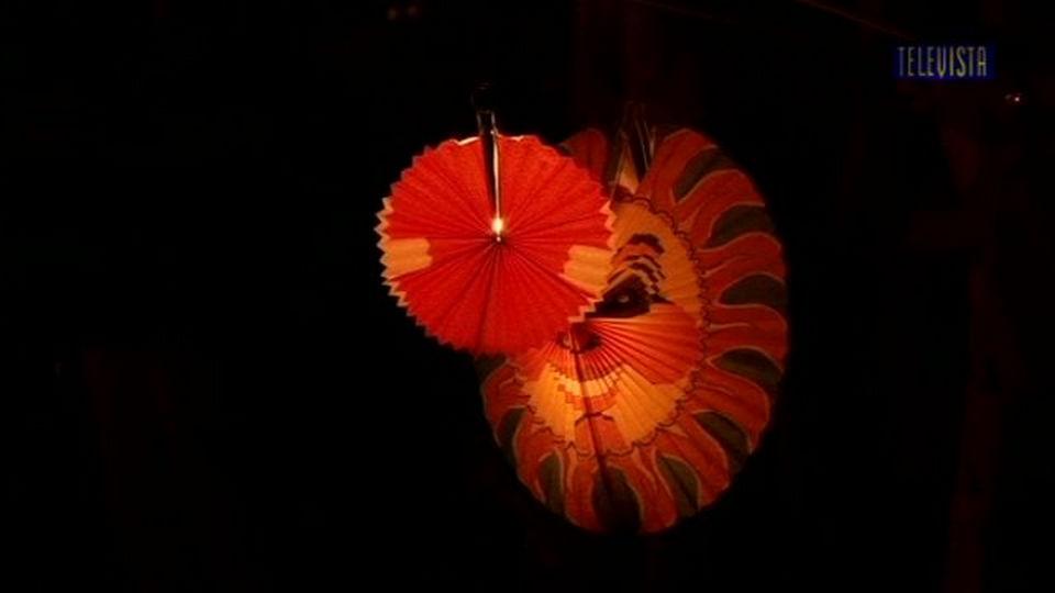 Vorschaubild für 1 Augustfeier auf dem Tambel